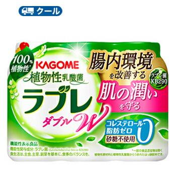 カゴメ 植物性乳酸菌ラブレ W プレーン(80ml×3P×6)×1ケース【クール便】/大人のための乳酸菌 腸内の改善 機能性表示食品 乳酸菌飲料