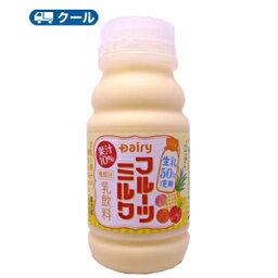 南日本酪農協同 デーリィ フルーツミルク 220ml×10本×2ケース【クール便】 送料無料 乳製品 フルーツミックス 生乳 ミルク Dairy