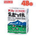 送料無料毎日牛乳 200ml紙パック×24本入 ※北海道・沖縄・離島は別途送料が必要。