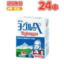 南日本酪農協同 デーリィ ヨーグルッペ 200ml×24本 乳酸菌 Dairy 九州・宮崎/乳製品乳酸菌飲料(殺菌)【送料無料】