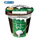 雪印 メグミルク CREAM SWEETS コーヒーゼリー ...