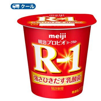 明治 R-1 ヨーグルト★食べる タイプ(112g ×12コ) 【クール便】