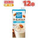 【楽天市場】アーモンドブリーズ 砂糖不使用1L×6本/2ケース送料無料 業務用 1,000ml:プラスイン