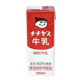 チチヤス 牛乳 200ml×24本【2ケース】紙パック 〔 みるく チー坊 ちちやす〕送料無料