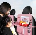 子供と車で一緒にお出かけ!後部座席で便利に使える【車内テーブル】おすすめは?