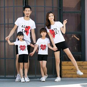 ハート Tシャツ 家族
