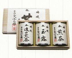 宇治茶の老舗の桐箱入り特撰日本茶セット開化堂製手づくり缶入り煎茶、玉露、濃口煎茶US-100【楽ギフ_包装】