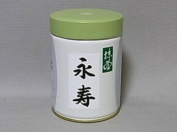 抹茶 永寿 200g缶