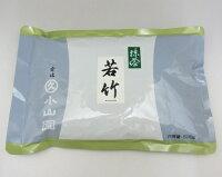 抹茶若竹500gアルミ袋入【業務用に便利な大きいサイズ】