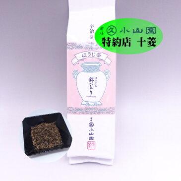 ほうじ茶 錦かおり 150g袋 / 宇治茶 緑茶 ほうじ番茶