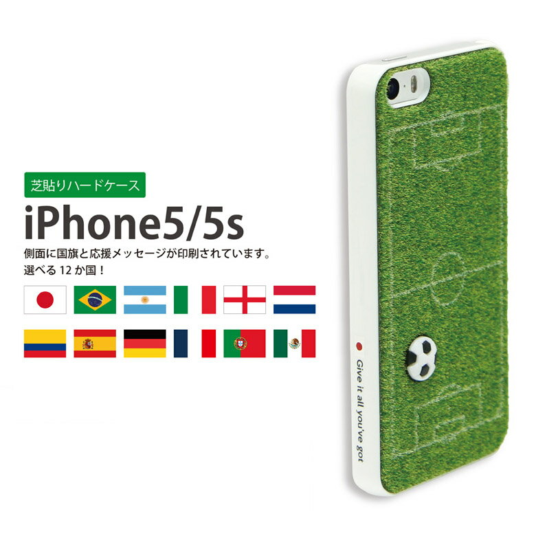 スマートフォン・携帯電話アクセサリー, 液晶保護フィルム iPhone5,iPhone5s