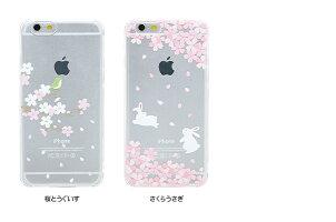 iPhone6s/花柄/AQUOS/XPERIA/GALAXY/ジャケット/カバー/iphone5s/スマホケース/桜/春/かわいい/ピンク/アイフォン6s