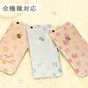 iphone11 ケース iPhone11 Pro iPhone 11 Pro MAX iPhone XS iPhone XS Max iPhoneX iPhone8 i……
