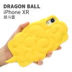 iPhone xr ケース キャラクター ドラゴンボール シリコンケース   iPhoneXR ケース アイホンxrケース アイフォンxr ケース iPhoneケース アイフォン 携帯ケース スマホケース キャラクターグッズ かわいい 筋斗雲 孫悟空