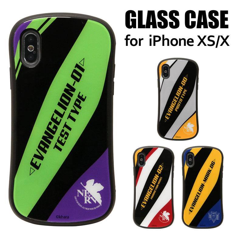 スマートフォン・携帯電話アクセサリー, ケース・カバー iphone xs 9H Xs iphone iphonexs iphonex