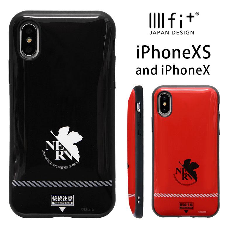 スマートフォン・携帯電話アクセサリー, ケース・カバー iphone xs IIIIfit Xs iphonex iphonexs x