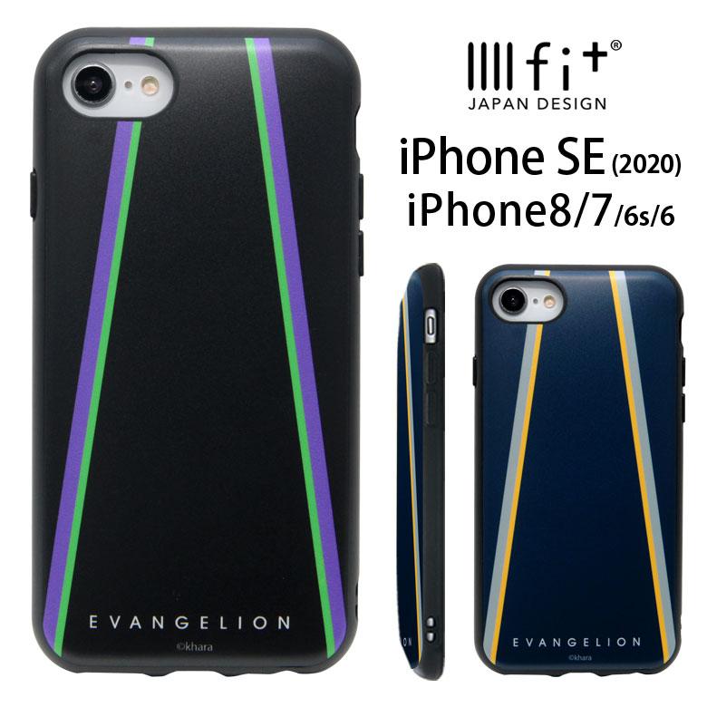 スマートフォン・携帯電話アクセサリー, ケース・カバー IIIIfit iPhone8 iPhone7 8 EVANGELION 7 6s iPhone 7