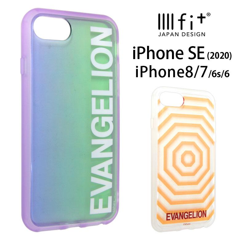 スマートフォン・携帯電話アクセサリー, ケース・カバー IIIIfit clear iPhone8 iPhone SE 2 SE 2 iPhoneSE 2020