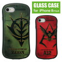 iphone8 ケース iphone7ケース ガラス 機動戦士ガンダム ハイブリッドケース ジオン軍 マーク ……