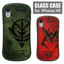 iphone xr ケース ガラス ケース 機動戦士ガンダム...