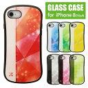 iphone8 ケース iphone7ケース ガラスケース アイドリッシュセブン ハイブリッド | アイナナ ……