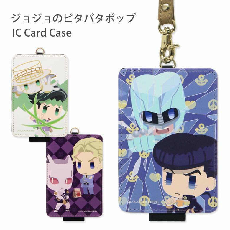 財布・ケース, 定期入れ・パスケース  IC PART4 IC ic