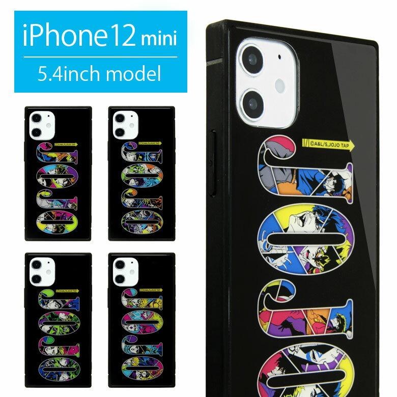 スマートフォン・携帯電話アクセサリー, ケース・カバー  iPhone 12 mini iPhone12 mini 1 2 3 4 5 iPhone 12mini iPhone12