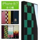 全13種 鬼滅の刃 iPhone8 iPhone7 スクエア ガラスケース おしゃれ ケース 四角 ハードカバー ……