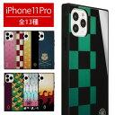 全13種 鬼滅の刃 iPhone 11 Pro スクエア ガラスケース おしゃれ ケース 四角 ハードカバー 羽……