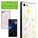 iphone8 ケース iphone7ケース ガラス 美少女戦士セーラームーン スクエア ガラスケース オシ……