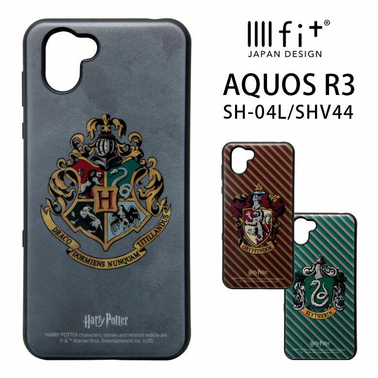 IIIIfit ハリーポッター AQUOS R3 ケース ハイブリッド スマホケース SH-04L SHV44 カバー ジャケット アクオスR3 耐衝撃 エンブレム Harry Potter マーク オシャレ アクオス R3 おしゃれ キャラクター グッズ ハードケース