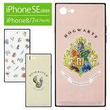 ハリー・ポッター iPhone SE 第2世代 iPhone8 iPhone7 スクエア ガラスケース ケース ハードカバー iPhoneSE 2020 マーク 第二世代 かわいい ゆるかわ スマホケース キャラクター グッズ カバー iPhone SE2 アイフォン ジャケット アイホン