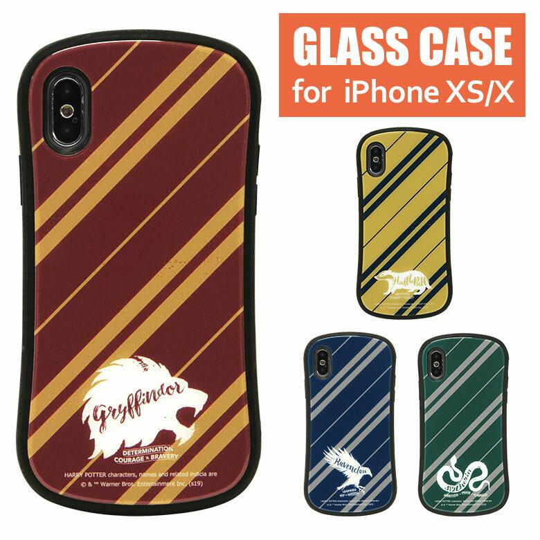 iphone xs ケース iPhone x ケース ガラス ケース ハリー・ポッター 対応 ハイブリッドケース ハリーポッター 高硬度 ガラスケース 9H アイフォン XS アイフォンxs スマホケース メンズ レディース グッズ キャラクター カバー ジャケット