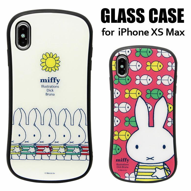 68d49db19f ミッフィー iPhone XS Max 6.5インチモデル対応 ハイブリッドケース 高硬度 ガラスケース 9H しましま