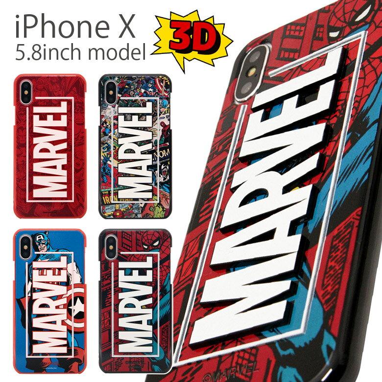 4d47cbef51 MARVEL iPhone X ハードケース 3Dロゴ スマホケース アイフォンX 5.8インチモデル対応 ジャケット カバー