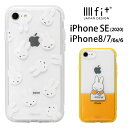 ミッフィー IIIIfit clear iPhone SE 第2世代 iPhone8 iPhone7 ケース クリア 耐衝撃 スマホケ……