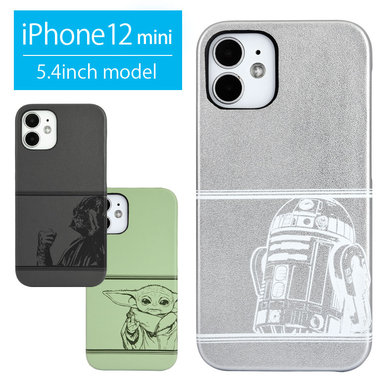 スマートフォン・携帯電話アクセサリー, ケース・カバー  iPhone 12 mini PU r2d2 iPhone12mini 12 12