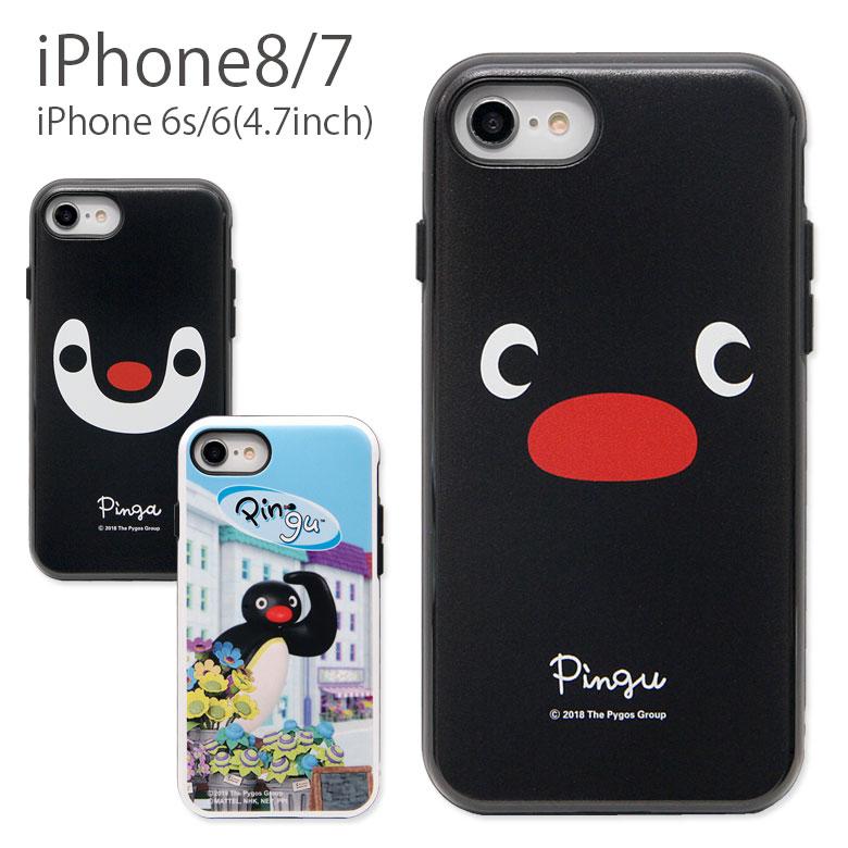 5796b55bf4 ピングー iPhone8 iPhone7 ハイブリッドケース ハードケース ピンガ アイフォン7 アイフォン8 ストラップホール ジャケット  スマホケース