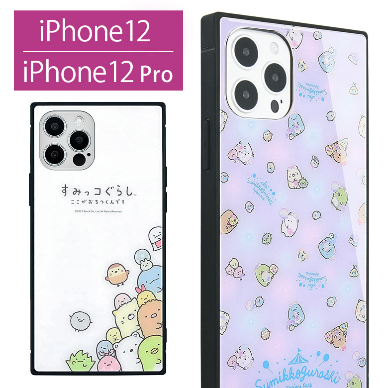スマートフォン・携帯電話アクセサリー, ケース・カバー  iPhone 12 iPhone12 Pro iPhone 12pro 12