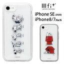 ピーナッツ IIIIfit clear iPhone SE 第2世代 iPhone8 iPhone7 ケース クリア 70周年 スマホケ……