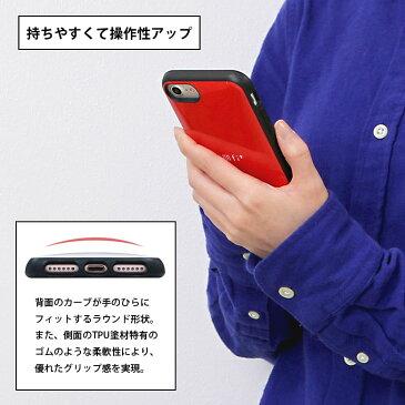 iPhone8 ケース iPhone7 スヌ—ピー ピーナッツ IIIIfit イーフィット | スマホケース iPhoneケース 耐衝撃 ストラップホール付き スヌーピー PEANUTS ホワイト ネイビー スマホカバー かわいい キャラクター グッズ ケース iphone7ケース アイフォン8
