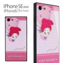 マイメロディ iPhone SE 第2世代 iPhone8 iPhone7 スクエア ガラスケース ケース ハードカバー……