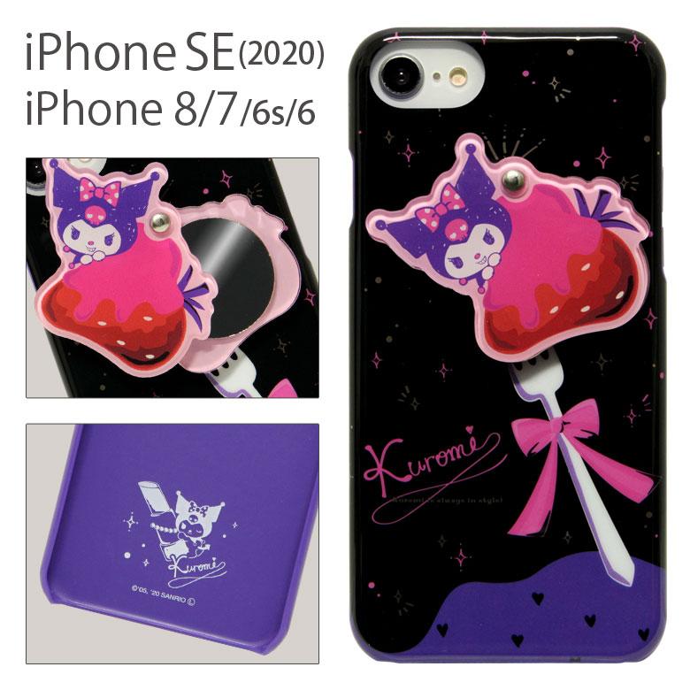 スマートフォン・携帯電話アクセサリー, ケース・カバー  iPhone SE 2 iPhone8 iPhone7 iPhoneSE 2020 iPhone SE2