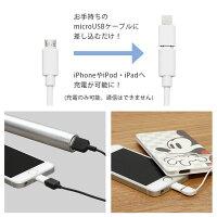Lightning/ライトニング/アイフォン6/iPhone6s/iPhone5s/iPhone5c/iPodnano7/iPodtouch5/iPadmini/iPadair/充電
