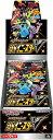 ポケモンカードゲーム ソード&シールド ハイクラスパック シャイニースターV BOX