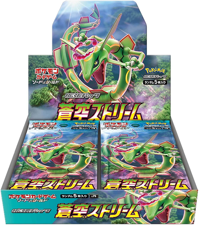 ファミリートイ・ゲーム, カードゲーム  BOX