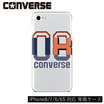 【iPhone8/7/6/6S対応 背面ケース】CONVERSE(コンバース)/08CONVERSE OR iPhone スマートフォンケース スマホケース iPhone8 iPhone7 iPhone6