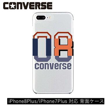 【iPhone8Plus/iPhone7Plus対応 背面ケース】CONVERSE(コンバース)/08CONVERSE OR iPhone スマートフォンケース スマホケース iPhone8lus iPhone7lus