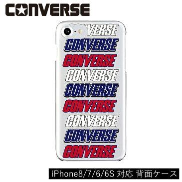 【iPhone8/7/6/6S対応 背面ケース】CONVERSE(コンバース)/3 colors LOGO iPhone スマートフォンケース スマホケース iPhone8 iPhone7 iPhone6