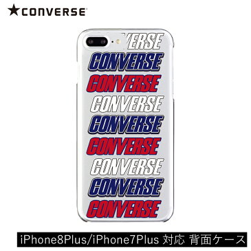 【iPhone8Plus/iPhone7Plus対応 背面ケース】CONVERSE(コンバース)/3 colors LOGO iPhone スマートフォンケース スマホケース iPhone8lus iPhone7lus